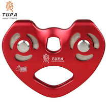 Extension Ropeway pulley double set double pulley cable heart-shaped pulley cable double pulley high altitude pulley hoisting sliding cable