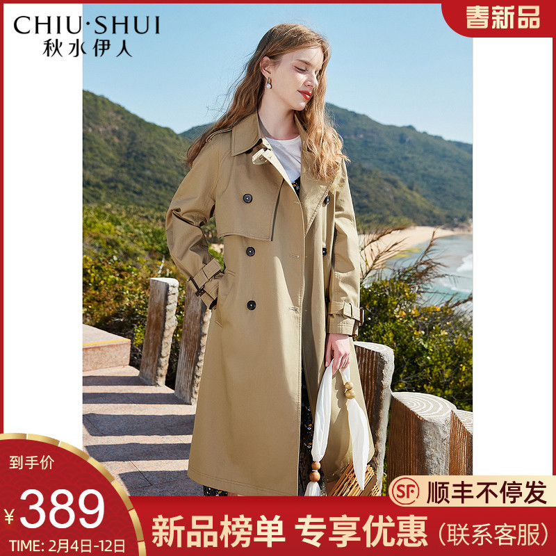 Autumn Water Yi people design windshield spring 2021 new womens temperament slimming medium-length version of khaki jacket