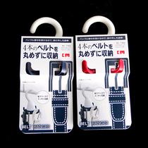 米木.606AAF.日本KM.1362.新款4环领带架 1个装