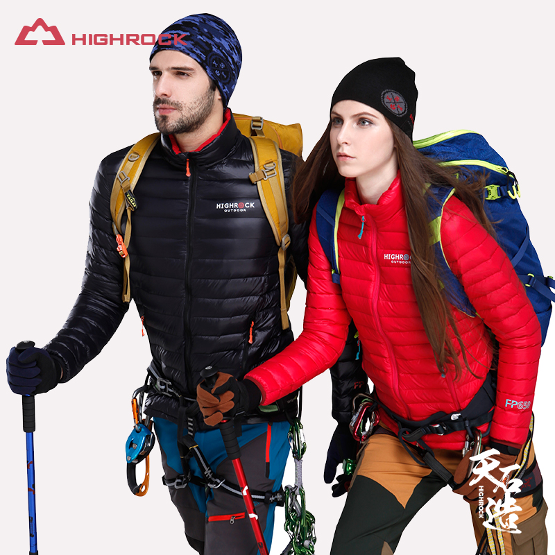 HIGHROCK Tianshi outdoor light down jacket for men and women