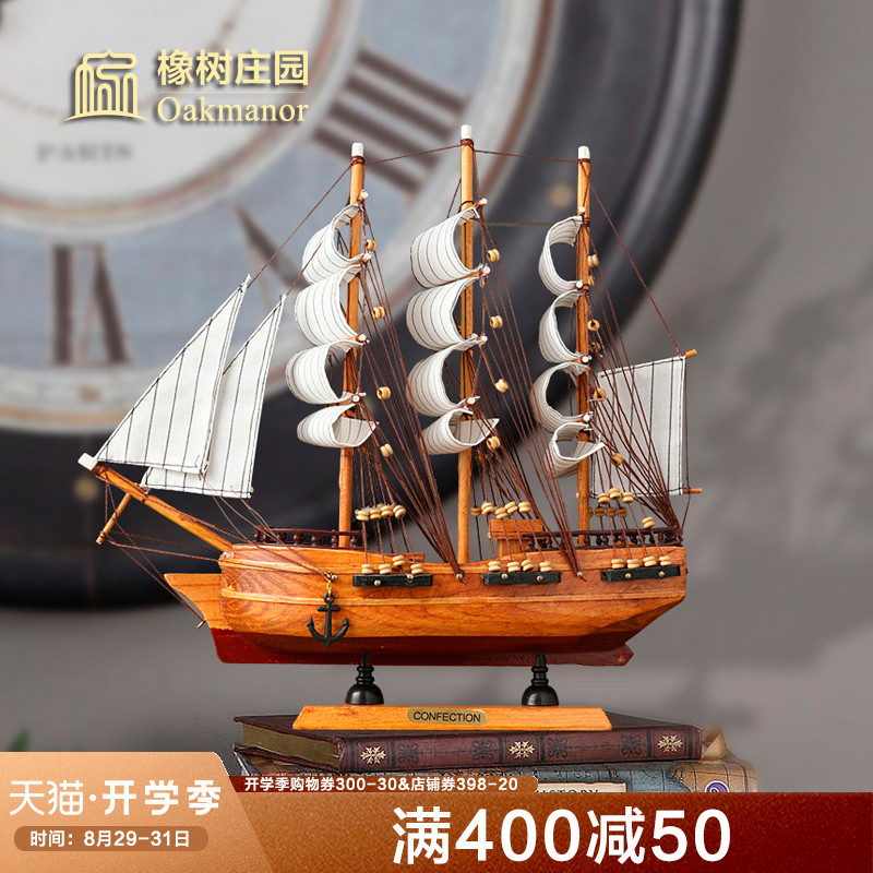 Sailing model wooden ship solid wood Caribbean Pirate Ship Black Pearl decorative craft