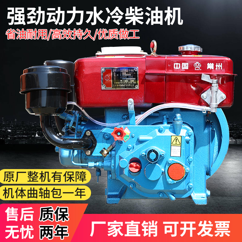 Changzhou single cylinder diesel engine century type 175R180R190 water-cooled 6 8 horse small engine agricultural electric start