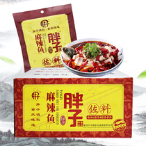 Chongqing specialty fat spicy fish seasoning 180gX40 bags of whole box hot pot spicy hot grilled fish water boiled fish seasoning