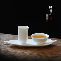 Jade porcelain smelling cup set tea ceremony kungfu tea with white porcelain tea 託 tea art training German ceramic tasting cup