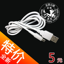 NDSI Charging Cable 3DS charging cable 3DSXL data cable USB charging cable 3DSLL charging cable Spot