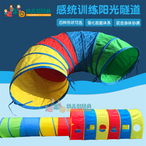 Sunshine Tunnel sensor Training equipment color arched drill crawler Six-color straight drill barrel