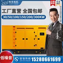 Дизель-генераторная установка 20 кВт 30 50 60 100 150 200 300 кВт разведение огня на открытом воздухе в отеле