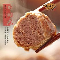 Shunfeng Chaozhou beef pill Chaoshan authentic hand play gluten pill Chaoshan gourmet hot pot barbecue meatballs