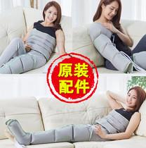 South Korea big star V7 LX7 big star Sky Air Wave pressure physiotherapy instrument V8 lower limb leg sleeve waist upper arm sleeve