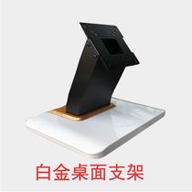 KTV singing machine bracket household singing screen singing platform bracket touch screen base square bracket thunderstone easy to see