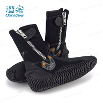 SEAC SUB Boots Basic HD 5mm high diving shoes anti-skid warm diving boots submersible