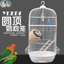 Yue di Parrot cage round metal large iron white Group bird bird wren Brother Octopus breeding cage A9001
