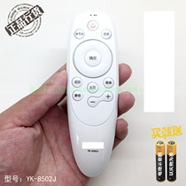 Подходит для SkyWay 49G7 50G7 55G7 60G7 65G7 Smart TV Voice Remote