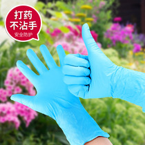 Disposable rubber gloves latex thickened nitrile gloves anti-oil acid and alkali waterproof dispensing cornstalk begins labor protection gloves