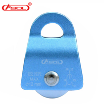 Asol mountaineering pulley climbing pulley activity pulley climbing equipment tensile wheel side plate pulley climbing supplies