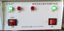 DB-12A Alarm Type of Electronic Fence for Animal Husbandry High Voltage Pulse Electric Fence