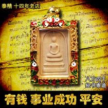 Зарабатывай деньги и богатей Пинг 26-летний бренд Long Po Pui 2539 Сутра Чонгди четырехгранный Будда Тайский прекрасный бренд Тайского Будды