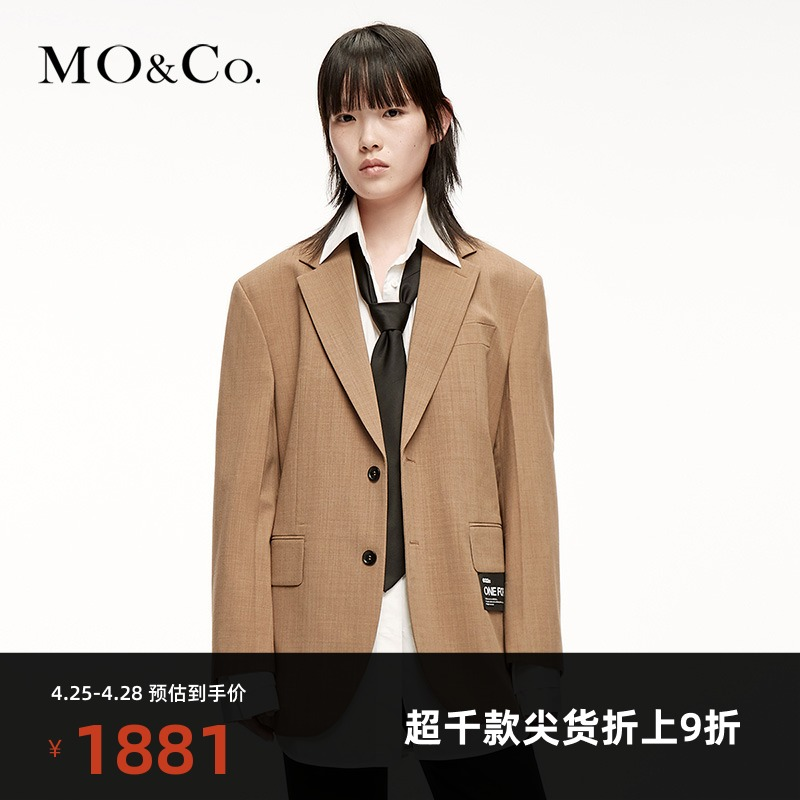 MOCO winter new loose 032c wide shoulder blazer MBO4BLA016 Moan Ke