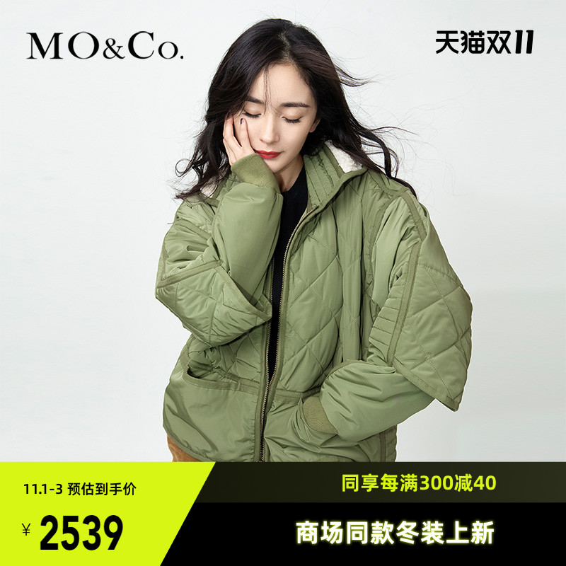 Yang Mi the same - MOCO2020 winter new outdoor machine stitching 032c cotton coat Mo Anxuan