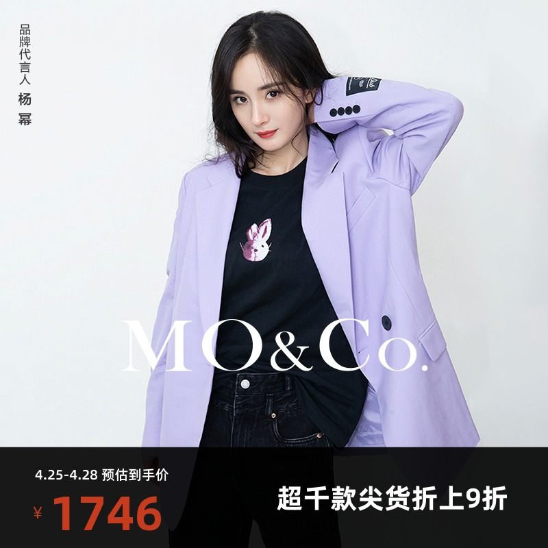 Yang Mi with MOCO winter new neutral tailoring Teddy bear silhouette suit adorable pet tribe