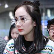 Yang Mi with a flat mirror irregular octagonal glasses frame women red pearl nose glasses with myopia