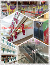 Shopping mall guardrail hanging flagpole glass fence hanging flagpole custom-made glass crane flagpole mall hanging flagpole
