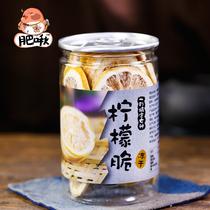 137 (posting province) honey freeze-dried lemon slices lemon tea dried lemon slices tea lemon dried 90g
