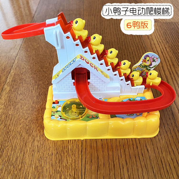 Cartoon mini duckling slide toy children 1-3 years old electric music track duckling climbing stairs