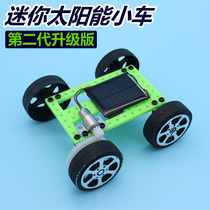Solar car toy car scientific experiment DIY handmade car childrens science and technology small production adult invention