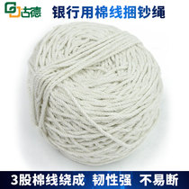 Banknote bundles with banknotes banknotes ropes hand-strapped ropes manual electric strapping machines banknotes ropes.