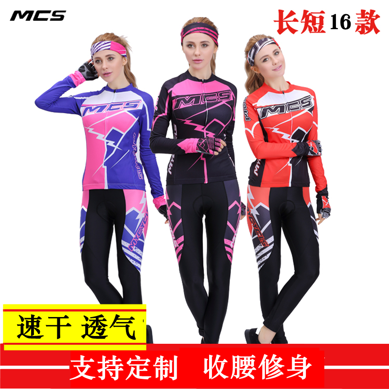 MCS Cycling Wear Women's Summer Long Sleeve Suit Spring and Autumn Mountain Bicycle Costume Cycling Wear Women's Suit