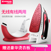 Red Heart Iron RH 139 Home Steam Iron Handheld Висячий утюг Iron Steam Steam Iron Iron
