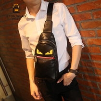 Every day special small monster chest bag shoulder bag male Korean version of the Messenger bag men and women chest bag couple leisure bag