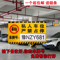 Private parking lot plate listing private tag parking plate special parking lot plate prohibits parking lot plate custom warning signs new