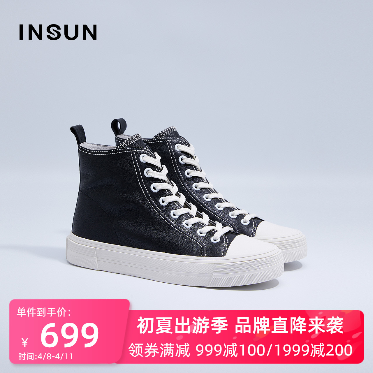 New fashion leather leather casual Korean flat sole high top shoes for women