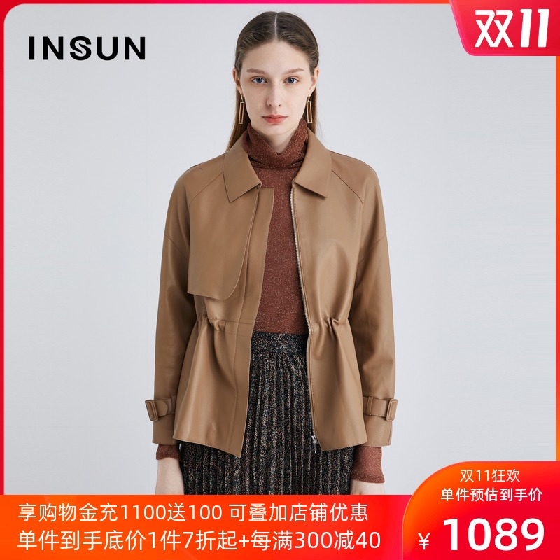 Shadow En-Yuan 2020 autumn new fur-edged craft draw rope to waist repair sheepskin coat leather woman