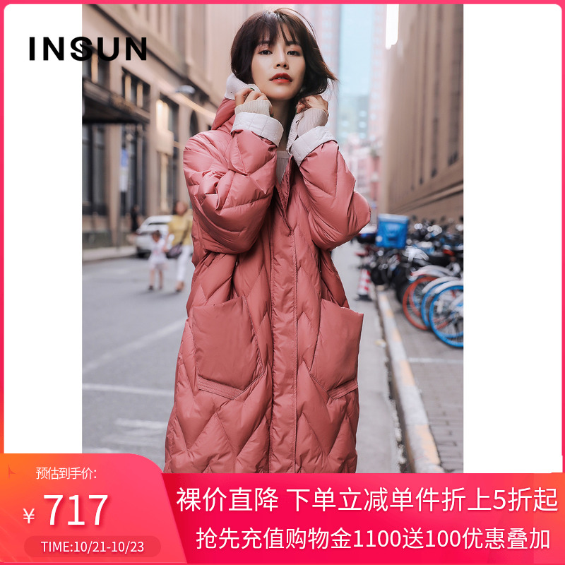 Part of the pre-sale 2020 winter new fashion striped loose Korean version of the hooded duck down down jacket female medium-length version