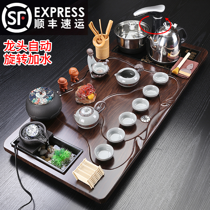 The whole set of tea sets home fully automatic modern simple tea table solid wood tea plate tea tea ceremony tea sea