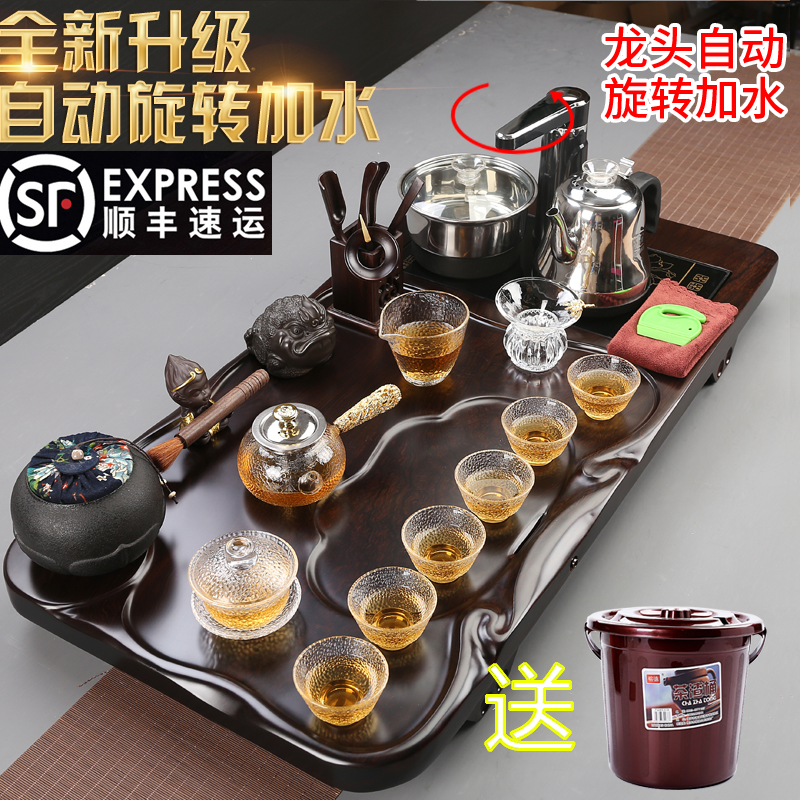 Tea set home ebony whole piece of solid wood tea plate tea table kung fu tea set fully automatic office living room