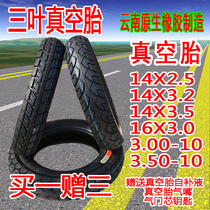14x3.2x3.5x2.5 16x3.0 3.00 300 3.50 350-10 Electric Motorcycle Vacuum Tires