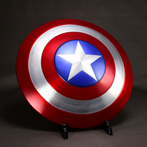 Buy one get one free! 2017 new metal alloy car 1:1 Captain America shield is not bad