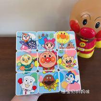Spot Japanese bread superman child Baby floating surface magnetism nine Miyagi puzzle bathing toys