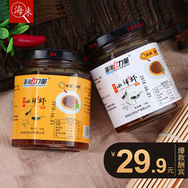 Shrimp paste Shandong Qingdao Weihai specialty Seafood sauce Ocean Red power authentic ready-to-eat extra small shrimp sea shrimp sauce