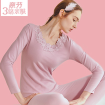 Effen three-fold skin-kissed lady hair-free thermal underwear lace tight large size autumn dress autumn pants body suit