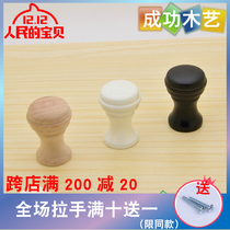 1017 Wood color white black lotus wood clothing hook electric box rack hook cabinet handle pure solid wood accessories