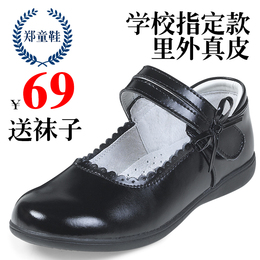 Girls black leather shoes leather children show shoes white student shoes etiquette flower girl school shoes cowhide soft sole