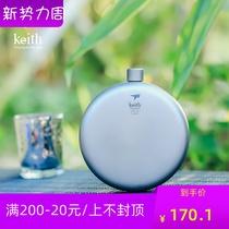 Keith Weiss pure titanium outdoor titanium jug portable ultra-light mini ancient round small wine jug 150ml