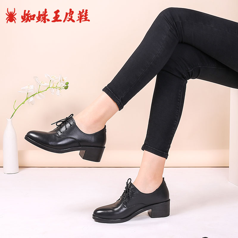 Spider King Shoes, Rough-heeled, Single-heeled, Women's Medium-heeled, Fashionable Black Baitao, New Type of Leather Deep-mouthed Spring Shoes, 2019