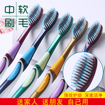High-end toothbrush Adult toothbrush Soft hair toothbrush High-end toothbrush 6-30 individually packaged toothbrush soft hair