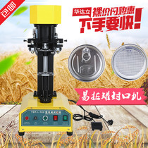 Automatic sealing machine household small plastic cans sealing machine cans capping machine paper cans tinplate capping machine